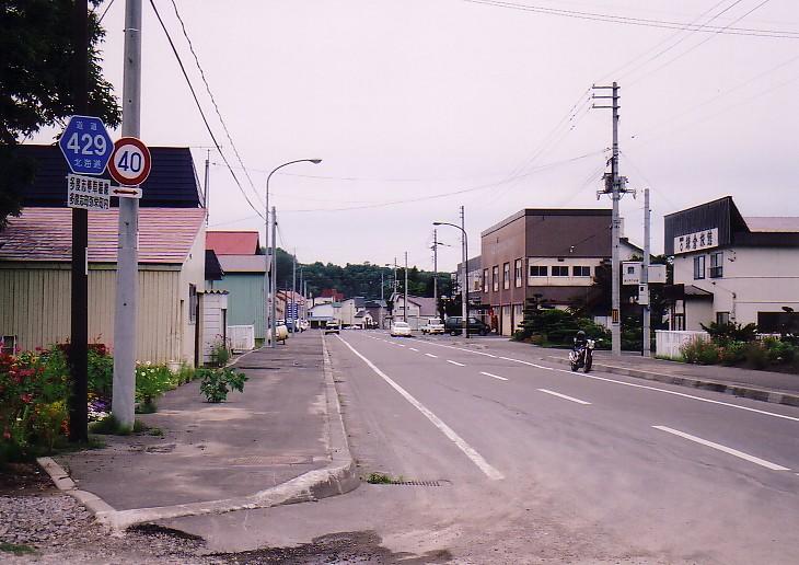 北海道道429号
