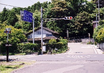 鹿児島県道293号