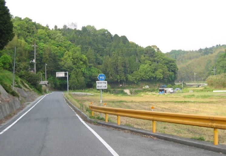 国道437号